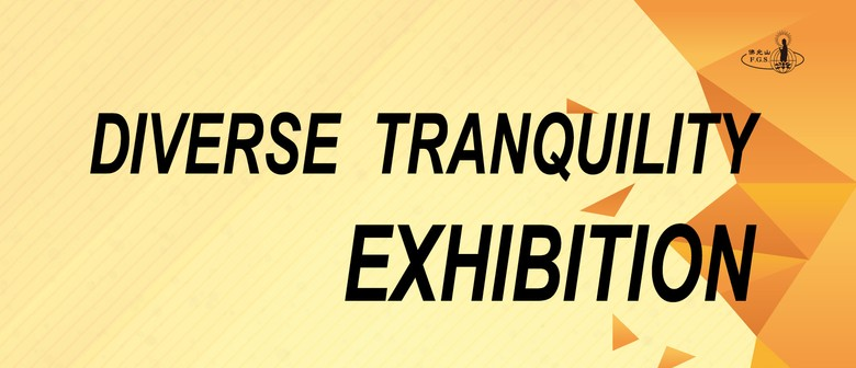 Diverse Tranquility Exhibtion