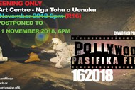 Image for event: Pollywood Pasifika Film 162018