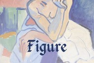 Image for event: Figure Exhibition
