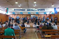 Image for event: Rangitikei Shearing Sports 2019