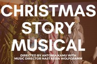 Image for event: Christmas Story Musical