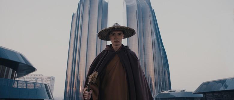 Cao Fei: #18