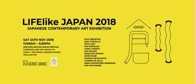 Lifelike Japan Art Exhibit