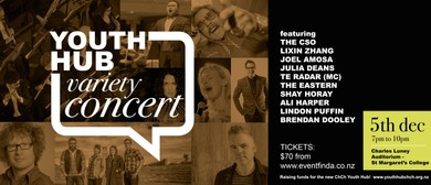 The Youth Hub Variety Concert