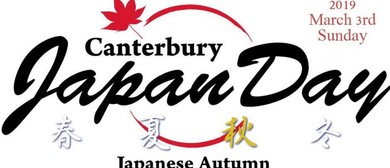 Canterbury Japan Day 2019