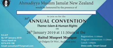 30th Annual Convention - Theme: Islam & Human Rights
