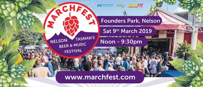MarchFest 2019