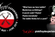 Image for event: The Pink Floyd Experience