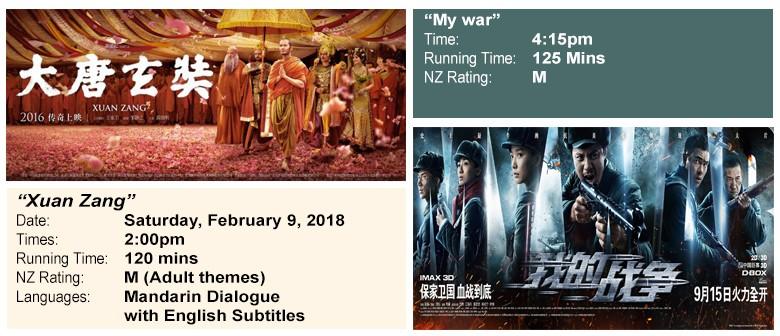 Chinese New Year Movie Day