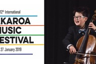 Image for event: International Akaroa Music Festival –  Rising Star 3