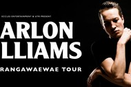 Image for event: Marlon Williams