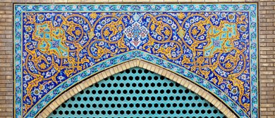 Persian Culture and Arts: An introduction