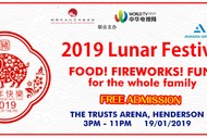 Image for event: 2019 Lunar Festival