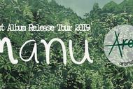 Image for event: Aro - Manu Album Release Tour