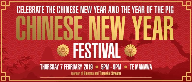 Rotorua Chinese New Year Festival