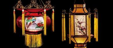 Talk: Traditional Chinese Lantern Making