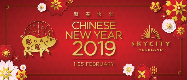 When Is Chinese New Year 2020.Chinese New Year Auckland Eventfinda