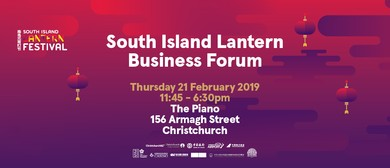 South Island Lantern Business Forum