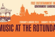 Image for event: Music At the Rotunda 2019 - Sunday Sessions