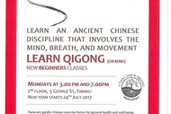 Image for event: Qi Gong