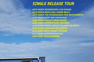 Sonic Delusion - Hey Trouble Single Release Tour
