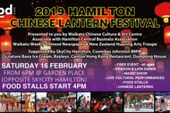 Image for event: Chinese Lantern Festival