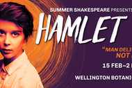 Image for event: Hamlet - Summer Shakespeare