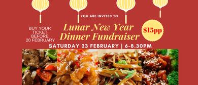 Chinese Lunar New Year Dinner Fundraiser