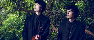 Isomura Brothers: Piano & Violin Recital