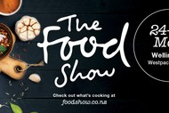Image for event: The Wellington Food Show