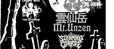 Darkroom Rituals 2- Igni, Mt Unzen, LWTO, Sleepy Corpse & Go