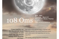 Image for event: 108 Oms