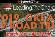 Image for event: Great EV Road Trip 2019