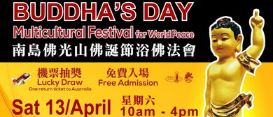 Buddha's Day Multicultural Festival for World Peace