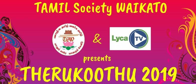 Theru Koothu - 2019