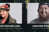 Image for event: Fun House Friday with Charmian Hughes and Jamaine Ross