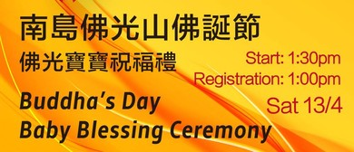 Buddha's Day Baby Blessing Ceremony