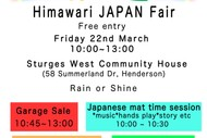 Image for event: Himawari Japan Fair