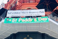 Image for event: St Patrick's Day 2019