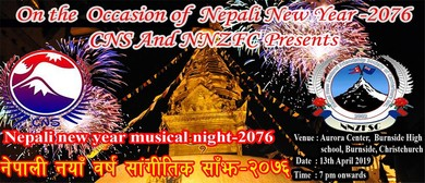 Nepali New Year Musical Night - 2076