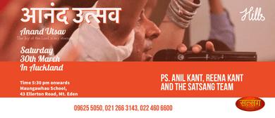 Anand Utsav - Festival of Joy