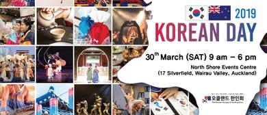 2019 Korean Day