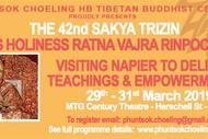 Phuntsok Choeling: The 42nd Sakya Trizin