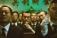 Image for event: Timaru Film Society: Ash Is Purest White