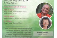 Image for event: The Art Of Rest and Relaxation