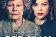 Image for event: Red Joan