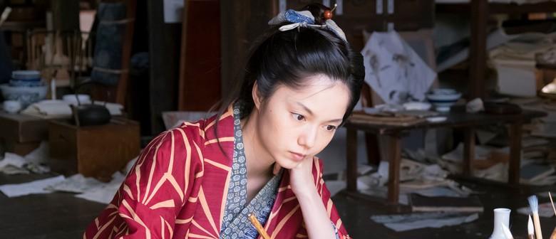 Kurara - The Dazzling Life of Hokusai's Daughter