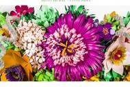 Image for event: Botanica