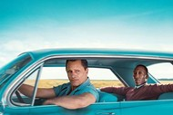 Image for event: Greenbook - Sunday Movie
