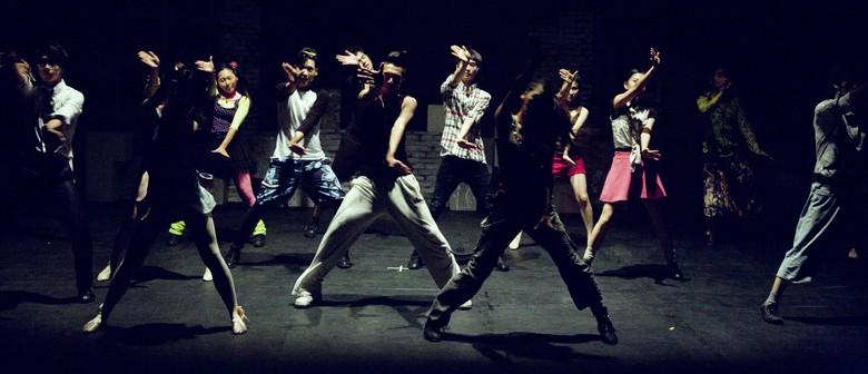 Open Floor Dance Night - Winter Edition